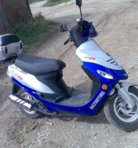 Скутер JoyX 50