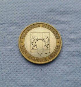 Продам 10 рублей биметалл