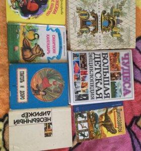 Книги ,учебники