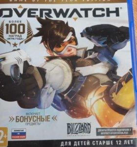 Owerwatch