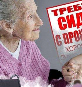 Ищу сиделку для пожилого человека (Назарово)