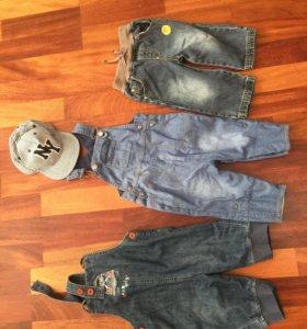 2 комбинезона и джинсы
