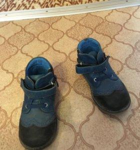 Ботинки кож.
