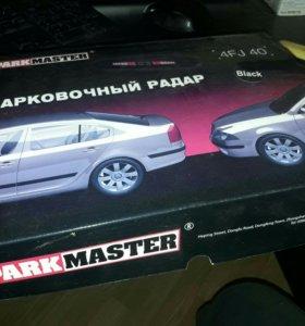 Parkmaster 4FJ 40. Оригинал. Новый.