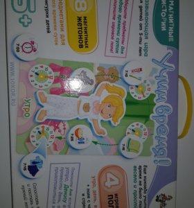 Детская развивающая игра Учим время