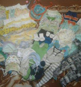 Одежка для младенца.