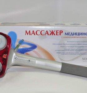 Медицинский массажёр МН-102