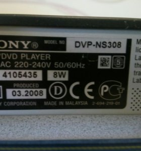 SONY _ CD/DVD player