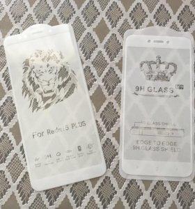 Новые защитные стекла на Redmi 5+ и Redmi 5A