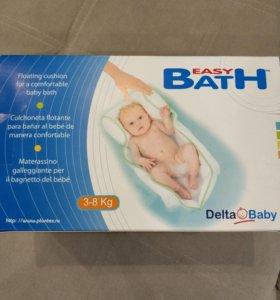 Матрасик для купания младенцев