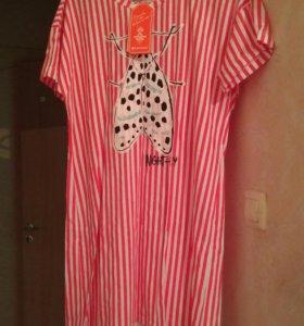 Платье домашнее. Новое
