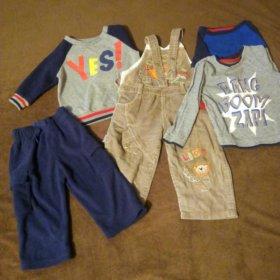 Пакет вещей на мальчика 1-1,5