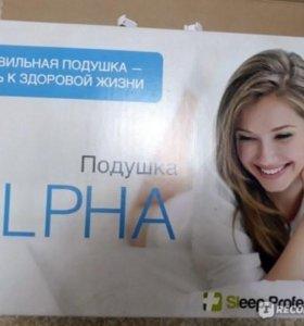 Подушки ALPHA (анатомические)