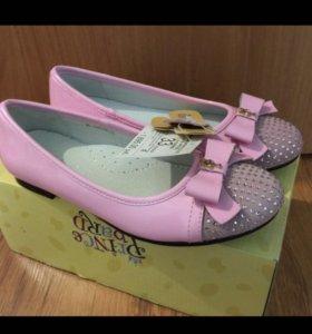 Новые туфли 33р