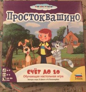 Обучающая настольная игра