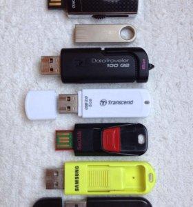 USB Флешки: 16GB-8GB-4GB