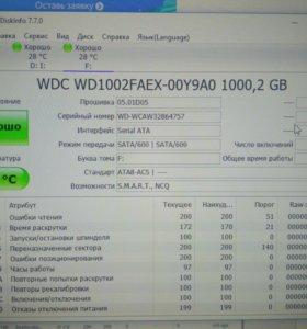 WDC WD1002FAEX на 1Tb