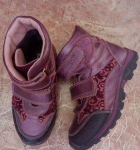 Обувь 28, 29 размеры