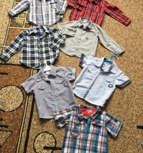 Рубашки для мальчика.