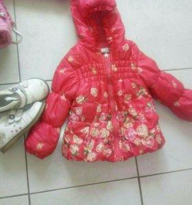 Курточка+ сапожки в подарок
