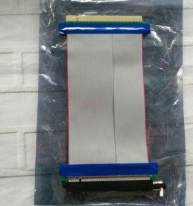 Удлинитель (райзер) PCI-Express
