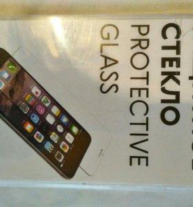 Защитное стекло.6 айфон.новое