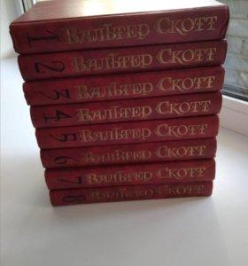 Собрание сочинений В. Скотта в 8 томах