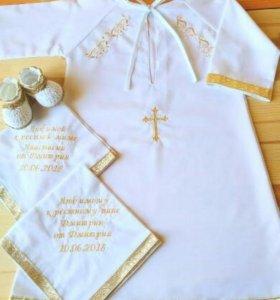 Рубашка на крещение
