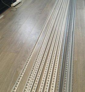 Раскладка под плитку 8мм