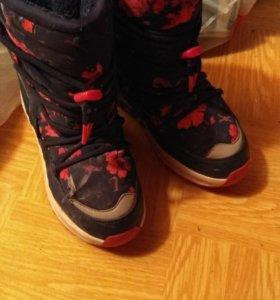 Сапоги Adidas 33