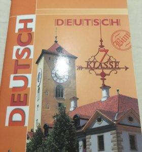 Рабочая тетрадь по немецкому 7 класс