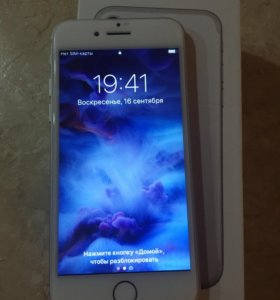 Apple phone 7 32 gb