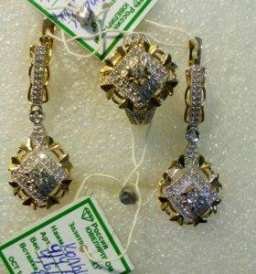 Бриллиантовый комплект 585пр