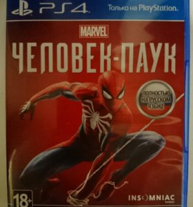 PS4 Marvel's Человек-паук