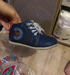 Ботинки для тёплой осени