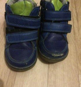 Ботинки кроссы