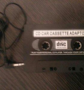 Адаптер для кассетной магнитолы.