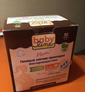 Прокладки для кормящих мам на грудь. Гелевые.обмен
