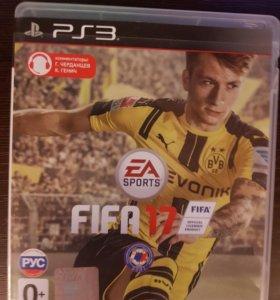 Эксклюзивная - FIFA 18