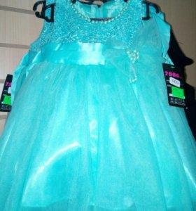 Новые! Нарядные платья