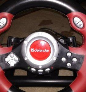 Игровой руль Defender