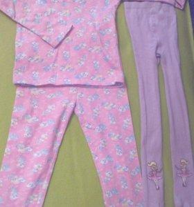 Пижамка для девочки(98-110см)
