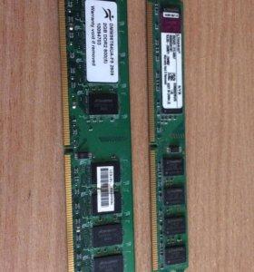 Продам оперативную память ddr2, 2 плашки по 2гб
