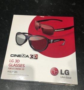 Очки 3D LG - 4шт