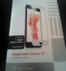 Защитное 3D стекло для айфон 8+ и черный чехол