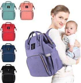 Сумка-рюкзак для мам