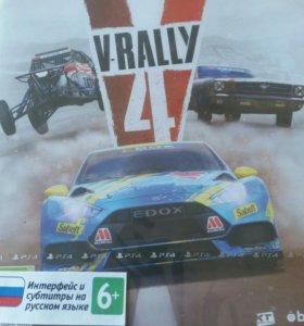 V-RALLY 4 НОВЫЙ PS4