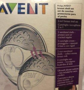 Набор накладок Avent для сбора грудного молока