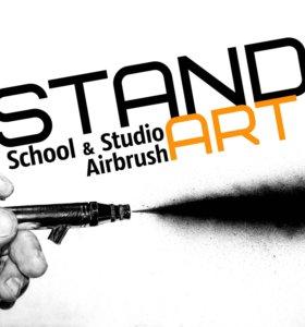 Обучение аэрографии от студии standart