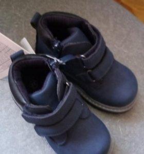 Новые демисезонные ботинки ПрыгСкок 22 размер